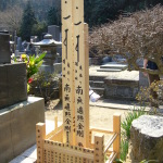Narrow_wooden_tablet_set_up_behind_a_grave_for_the_repose_of_the_dead,katori-city,japan